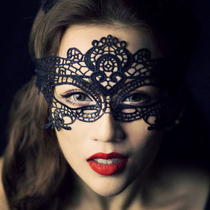 Sexy hollow transparent lace blindfold nightclub prom party queen mask sexy lingerie clothing accessories