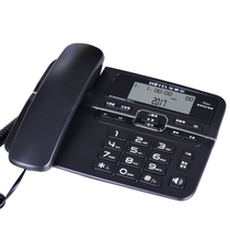 Sino promise T201 Bao taier wired seat telephone Home Office fixed landline battery-free caller ID