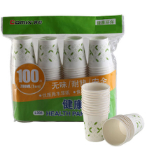 Qi l304 healthy cups thickened cups are not easily deformed disposable cups 100 Environmental Protection Cup 7