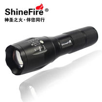 ShineFire R2 T6 light flashlight long-range focusing outdoor riding equipment long-range waterproof