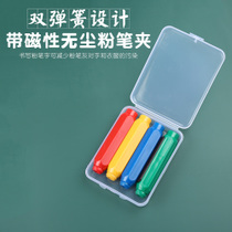 4 Chalk sleeve with magnetic dust-free chalk Clip chalk extension double Spring self-elastic chalk