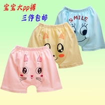 Summer baby home cartoon cute big ass pants baby cotton wear wild thin breathable big PP shorts