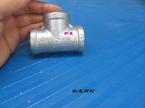 Galvanized pipe fittings 4 points within the wire tee dn15 internal thread tee tap water pipe fittings 15 iron tee