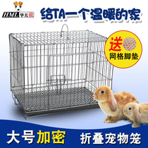 Rabbit cage extra large breeding cage encryption rabbit cage trumpet pad pet Dutch pig cage foldable