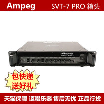 AMPEG SVT-7PRO SVT-7 PRO SVT7PRO amps bass electric speaker box Head amplifier