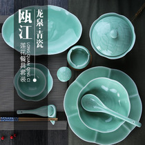 Oujiang Longquan Celadon tableware set home high-grade ceramic Chinese bowl spoon tableware combination full gift