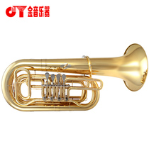 Star Sea Gold Tone JYTU-E110G 4K flat key lacquer Gold big hold tube band