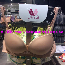 ef6613d32c50 Thailand Wacoal counter purchase BOOST UP Series Super underwear bra WB5V35