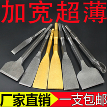 Electric chisel chisel concrete extended widening thin flat chisel slot long hexagonal square handle four pit hammer drill