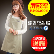 Tim incense radiation clothing maternity clothing authentic pregnant women fashion radiation belly bib apron anti-computer clothes spring and summer
