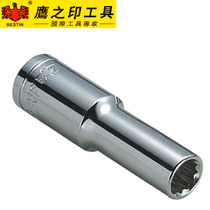 Eagle Print 12.5MM 1 2 series 12 angle mirror long sleeve 8mm~32mm sleeve Head Auto Repair Tool
