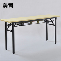American division folding conference table desk long training to discuss reading to discuss the activities of the table
