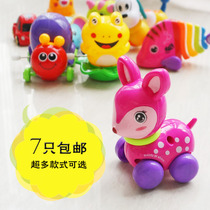 Toy Clockwork children on the chain will flip and jump girl snail frog car kitten 6-12 months