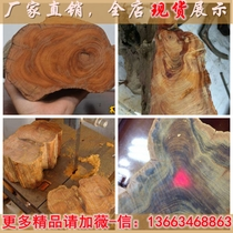Taihang Mountain cliff Cypress beads material aging material cliff Cypress hand string cliff Cypress wool material root carving tumor scar material
