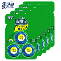 Green umbrella blue bubble 15 toilet cleaner toilet toilet toilet toilet toilet deodorant toilet block treasure ball