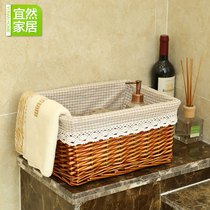 Storage Basket rattan Storage basket dirty clothes basket suitable home wardrobe kitchen snack clutter box willow fabric