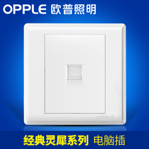 Op lighting switch socket computer socket panel 86 type White network cable network interface jack plug G