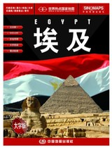 埃及地图专卖店 埃及地图主要河流山脉 埃及地图频道 剧本