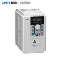 Genuine CHiNT inverter NVF2-220 PS4 220KW 440A three-phase 380V (fan pump)