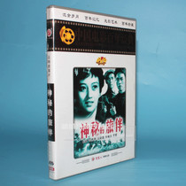 Genuine old movie disc Disc mysterious travel companion 1dvd printed quality Wang Xiaotang Liu zengqing