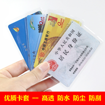 6 ID Set Transparent scrub anti-magnetic Bank IC card document bus card set protection cover