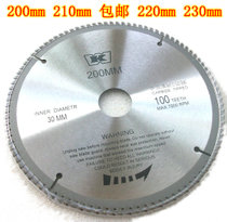 Special steel doors and Windows machine pressure saw 200 210 220 230mm*30 * 100T saw blade cutter