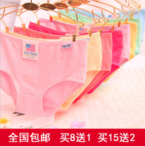 Ladies underwear female Cotton Girls genuine pure cotton waist large size triangle underwear women's week pants