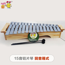 According Standard 15-tone xylophone ORF musical instrument Aluminium sheet piano childrens percussion instrument iron piano aluminium plate piano student piano