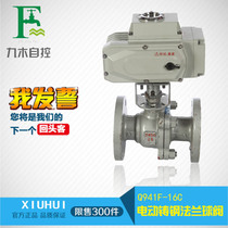 Q941F-16C cast steel flange electric ball valve high temperature steam electric cut off ball valve DN15-DN200