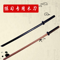 Juhe road Japanese Wood Sword Dao wood knife Aikido props sword COS show props