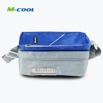 ✅m-cool Storage Box Universal Portable Bag