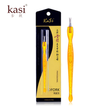 Kasi nail dead leather fork to dead leather hand nail tool dead leather knife cleaning keratin Manicure dead skin Push Shovel