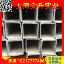 Shanghai spot q235b galvanized square tube 30 hot galvanized rectangular tube iron fangtong thickness specifications