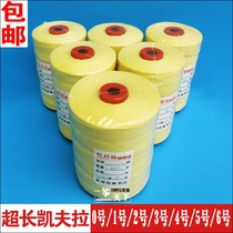 0 1 2 3 5 6 7. Kevlar wire braided ply kite line large number of grams lengthened meters yz111