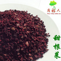 Dehydrated vegetable red beetroot grain 500g red vegetable head dried beetroot dried fresh purple beetroot head