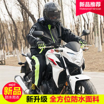 AMU raincoat raincoat suit men and women adult split raincoat double breathable motorcycle electric car outdoor four seasons