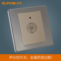 Oupen Switch Socket Acoustic light control delay E9 Stainless steel drawing socket panel switch socket