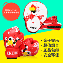 Enzhe childrens boxing gloves hand Target Target combination set child childrens parent-child training hand target foot Target combination