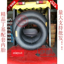 Life-saving swimming ring 500 550 600 650-12-13-14-15-16 farm tricycle tractor inner tube