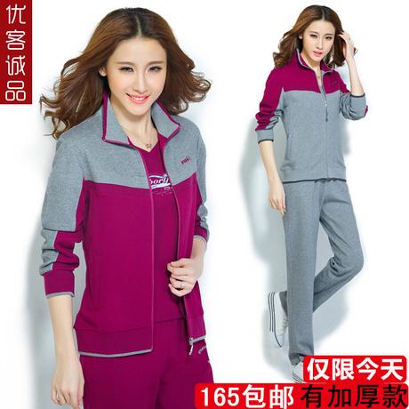秋季休闲套装女中老年运动套装女秋装三件套加厚大码