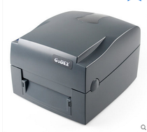 BARCODE PRINTER MA340T WINDOWS 7 64BIT DRIVER DOWNLOAD