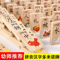 Wooden Domino blocks Children Puzzle Toys 3-4-5-6 year old dealer 100 boys and girls