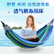 Hammock outdoor camping swing indoor single double thickened canvas hammock student dormitory anti-rollover hanging chair