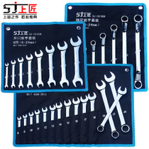 On the carpenter dual-use wrench set manual tools auto repair Plum Blossom opening bag dual-use wrench hanging bag