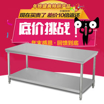 Disassembly double stainless steel work table restaurant kitchen console work table playing Taiwan packing table