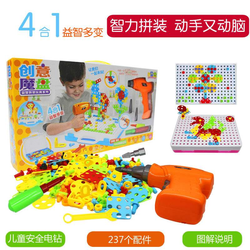Childrens educational toys early childhood education toolbox electric drill toys disassembly screw puzzle blocks assembled combination set
