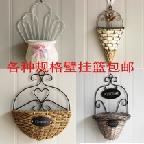 Wall hanging flower basket hanging wall living room decoration rattan woven vase dried flowers small basket hanging basket hanging wall flower pot iron