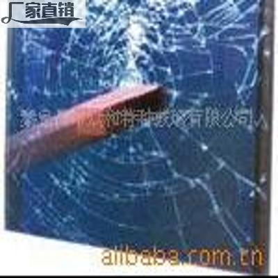 Supply of bulletproof glass windows