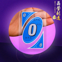 Thickened widening Crystal Uno Standard Edition Penalty edition desktop game table card Uno Solitaire uno brand Noh