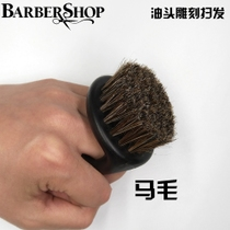 Retro Oil Head shop barbershop special finger set oil horse brush clean shredded hair sweep brush tone